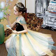 Get more info on the Kids Dresses For Girls Princess Dress Children Costume Kids Dresses Girls Floral Print Pacthwork Tulle Party Cos Dress  9.25