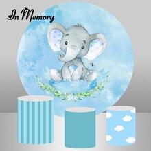 InMemory פיל תינוק מקלחת יילוד עגול תפאורות צילום כחול בני 1st מסיבת יום הולדת רקעים מסד מכסה