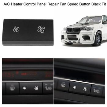A/C Heater Climate Air Conditioning Control Panel Fan Speed Button Cover for BMW X5 E70 X6 E71 Car-styling Interior Mouldings image
