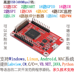 I2C/Iic Bus Monitoring Analyzer, ondersteuning Usb Naar Spi/I2C/Kan Drie-In-een Pwm, Adc, Gpio