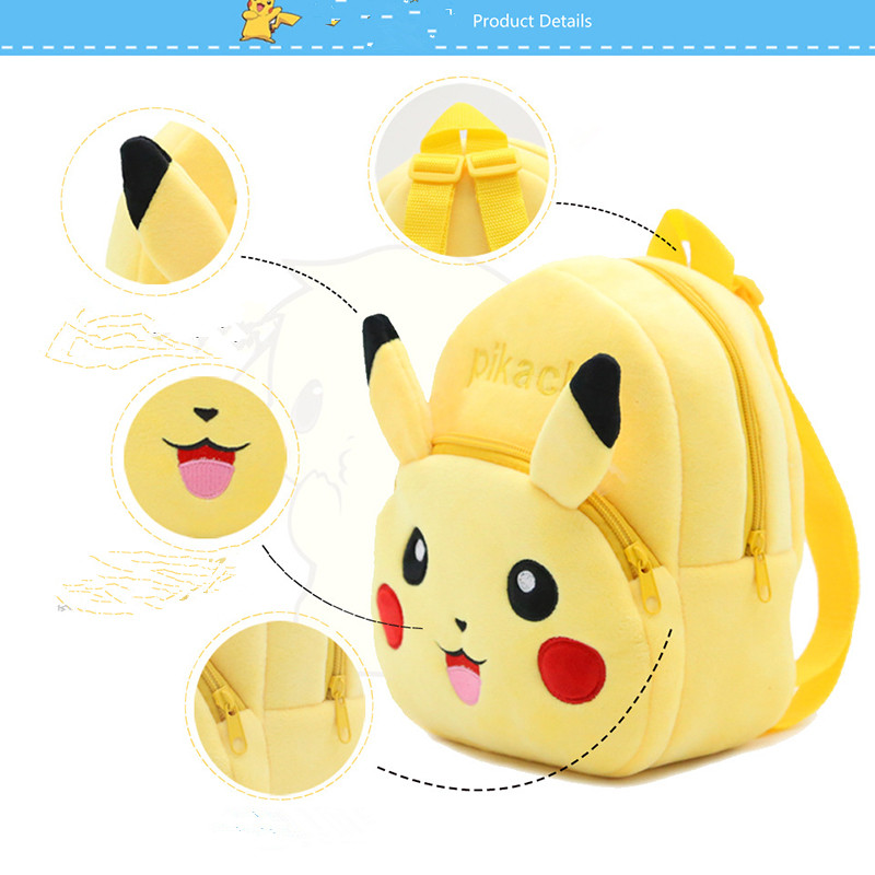 New Cute Animals Bee Baby Plush Backpacks Soft Toy Anime Marvels Anime Kids Bag Boy Gifts Toys For Children School Bags