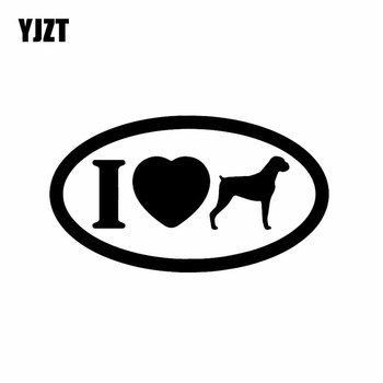 YJZT 15.8X8.9CM I love UnCropped Boxer Oval Dog Schutzhund Car Sticker Decal Vinyl Black/Silver C24-1551 image