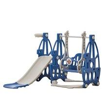 YLWCNN Kids Combined Slide Swing Kiddie Plastic Toys High Quality Amusement Baby Play Set