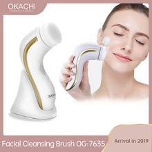 OKACHI GLIYA Electric Facial Cleansing Brush Deep Pore Cleaning Face Cleaner Beauty Tool Waterproof USB Rechargeable Gold