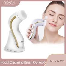 OKACHI GLIYA الكهربائية الوجه فرشاة تنظيف العميق المسام تنظيف منظف الوجه الجمال أداة للماء USB قابلة للشحن الذهب