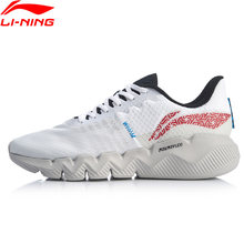 Li-ning homem flex inteligente em movimento tênis de corrida respirável forro flexível li ning fitness sapatos esportivos tênis arkq007