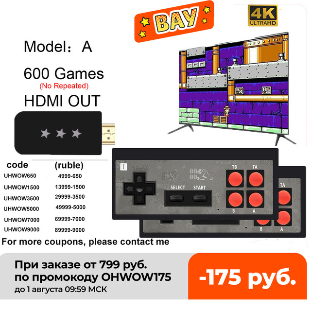 USB bezprzewodowy ręczny konsola do gier TV wideo budować w 1551 klasyczne 8 bitowych gier mini konsola podwójny Gamepad wyjście HDMI