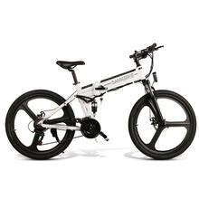 26 дюймов 350 Вт ручной Электрический миксер для теста велосипеды