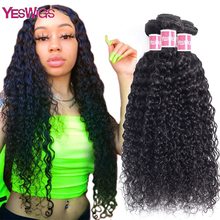 цена на Kinky Curly Bundles Brazilian Hair Weave Bundles Remy Curly Human Hair Extensions Natural Color 30 28 Inch Curly Hair Extension