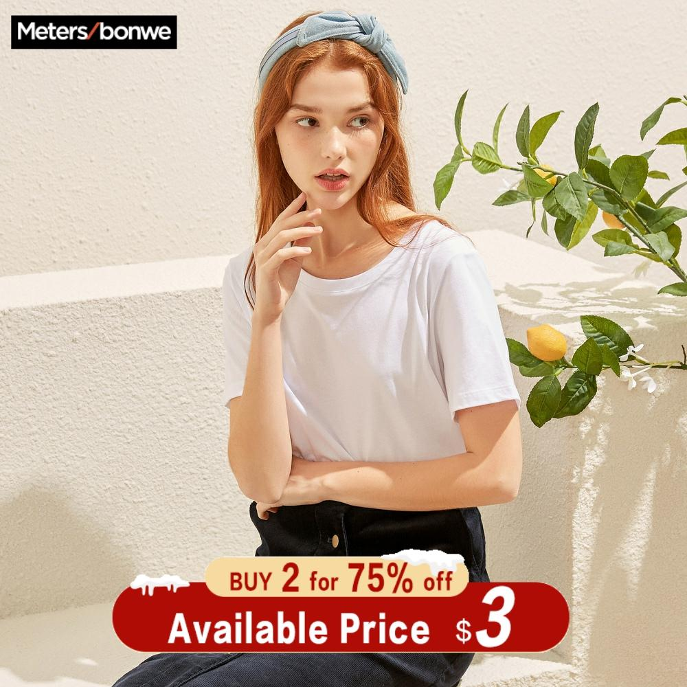 Metersbonwe's 4M New Cotton Harajuku T-shirt  Solid Color Short Sleeve Tops & Tees Fashion Casual Basic T Shirt Subsidiary Brand