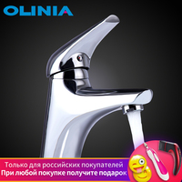 Olinia bathroom faucet tap Faucet shower faucet bath Single Handle Contemporary bathroom tap Sink Water Mixer Tap OL7191
