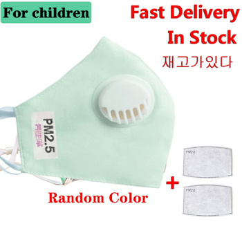 Face Masks Respirator Mouth Pad Kids Children Carbon Filter Reusable Masque Tissu Washable Mascarillas