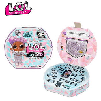 Original lol Surprise Doll Winter Disco Fashion Party Set Model Doll Blind Box DIY Handmade with Boys and Girls Toys Kid Gift