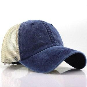 Image 4 - Lato Mesh czapka z daszkiem mężczyzna kobiet Snapback czapki Hip Hop stałe dorywczo czapki kości tata kapelusz Casquette regulowane gorras hombre