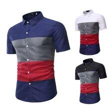 Футболка мужчины с коротким воротники 2020New лето мужская с длинным рукавом контрастного цвета случайные бизнес однобортный лацкан рубашки
