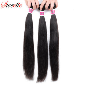 Image 3 - 甘い毛ブラジル毛束ストレート閉鎖 100% 人毛 3 バンドルでレースクロージャー無料部分と非レミー髪