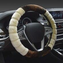 Universal 37 38cm de diâmetro macio de pelúcia cobertura de volante do carro quente pele do falso acessórios interiores do carro de cobertura de direção estilo