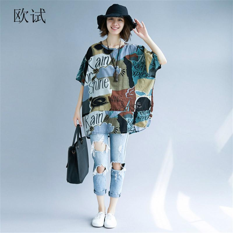 Plus Size Cotton Linen T Shirt Women Printed T-Shirts Femme Casual Loose Tee Tops 2020 Summer Fashion Boho Tshirt Thin