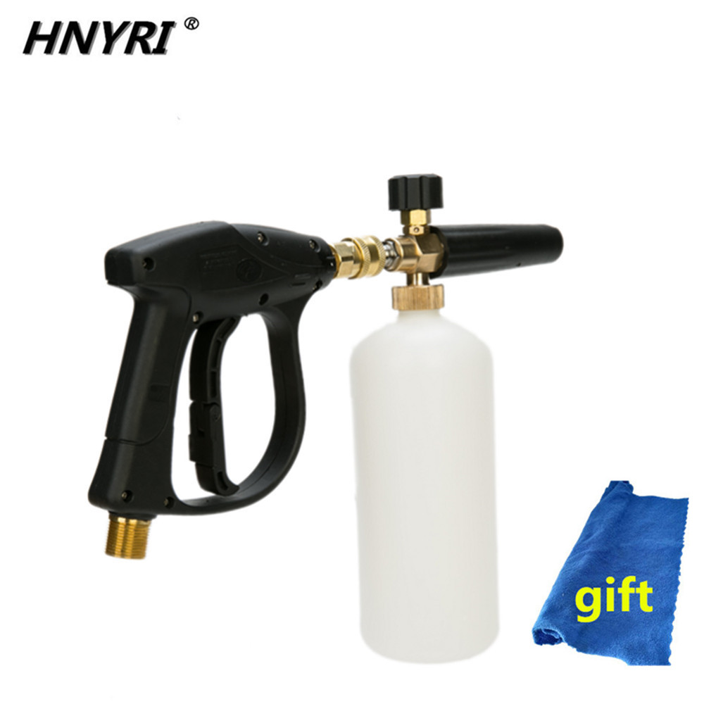 1L Car Washer Snow Foam Bottle + Gift Towl 1/4