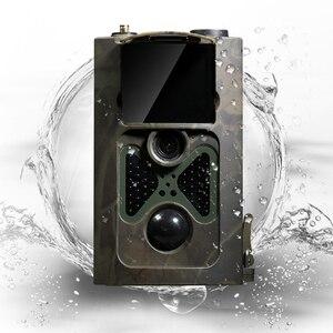 Image 4 - HC 550M 2G MMS Jagd Trail Kamera Infrarot Nachtsicht Kamera für Wildlife Forschung & Bauernhof Überwachung Echt zeit übertragung