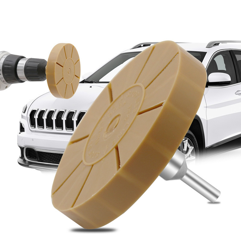 3.5 Inch 88MM Universal Rubber Eraser Wheel For Remove Car Glue Adhesive Sticker Auto Repair Paint Tool Pneumatic Degumming Disc