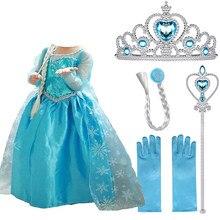 Elsa elbiseler kızlar için Cosplay prenses Anna Elza kar kraliçesi Elsa kostüm cadılar bayramı partisi vestidos fantasia çocuk kız giyim
