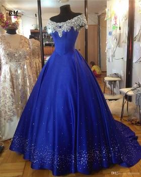 Royal Blue Quinceanera Dress 2019 Sweetheart Ball Gown Sweet 16 Beading Prom Party Debutante Vestido De 15 Anos BM191