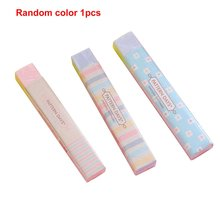 5PCS Creative Student Prizes Cute Fresh Strip Eraser School Supplies Stationery Kindergarten Children Birthday Gift cute cat rubber eraser pencil erasers stationery student children kids prizes promotional gift office school supplies
