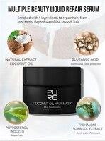 PURC 50ml Coconut Oil Hair Mask Repairs Damage Restore Soft  Keratin Hair Scalp Treatment Non-Steaming Nutrient Hair Care TSLM1 2