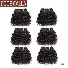 Code Calla Bouncy Krullend Bundels Braziliaanse Remy Double Drawn Inslag Human Hair Extensions 35 g 6 Bundels Met 4X4 Vetersluiting