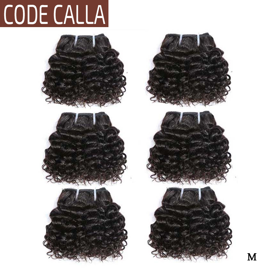Short Kinky Curly Hair Weave Bundles Code Calla Double Draw Indian Remy Human Hair Extensions 6inch Natural Black Brown Color
