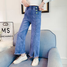 Girls Jeans Spring Clothing Trousers Teenage Loose Denim Children's Casual New Autumn