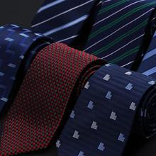 Corbata de seda Natural de 8CM para hombre, camisa clásica Formal a rayas geométricas, corbatas de puntos para regalo de fiesta de boda, accesorio, novedad de 100%