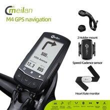 Meilan m1 беспроводной Велосипедный компьютер gps навигация