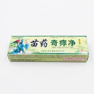 Image 4 - 1 Máy Tính Mới 2019 Sức Khỏe Cơ Thể Bệnh Vẩy Nến Viêm Da Chàm Ngứa Bệnh Vẩy Nến Tinh Dầu Trung Quốc Loại Kem Tinh Dầu Rửa Mặt JMN093