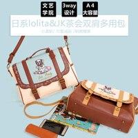 3way Vintage England Mori Girl Lolita Tea Party Embroidery Backpack Japanese Preppy Style JK Uniform Messenger Bag Schoolbag
