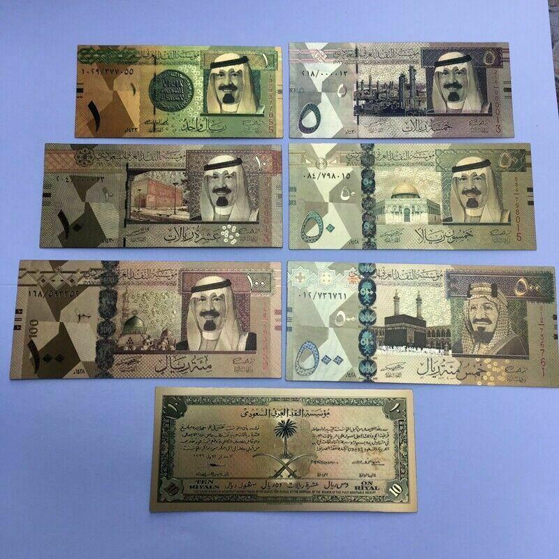 7 pces arábia saudita notas folha de ouro papel dinheiro artesanato coleção nota moeda
