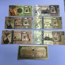 7 шт., бумажные банкноты из золотой фольги в саудовской аравии