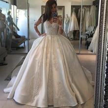 Платье свадебное атласное со шлейфом с длинным рукавом