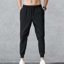 Men Trousers Casual Pants Adjustable Ankle-tied Summer Adjustable Men Trousers Breathable Oversize Pants 2021