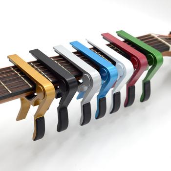 Uniwersalne akcesoria gitarowe Capo Quick Change Clamp Key aluminiowa metalowa akustyczna gitara klasyczna Capo na części do gitary tanie i dobre opinie SAGITAR Guitar Capo guitar accessories