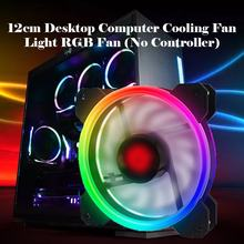 Light Rgb Chassis Fan 120mm PC computer Ultra Silent LED cooling fan radiator radiator, 12CM fan, 12VDC 6pin(China)