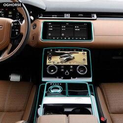 Samo leczenie TPU naklejki jasne wnętrza samochodu ekran Panel konsoli Transparenct folia ochronna dla Range Rover Velar 2017 2019 w Naklejki samochodowe od Samochody i motocykle na