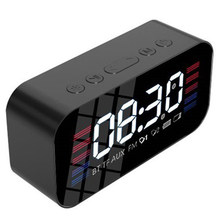 BEAU-Digital Alarm Clock , Bluetooth Portable Wireless Speaker Super Bass,Small Alarm Clock , Snooze, Dual Alarms for Bedrooms,(China)
