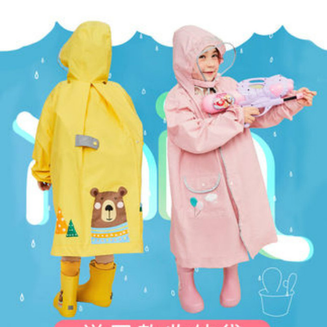 Girls Raincoat Kids School Boys Kindergarten Long Rain Poncho Rain Jacket Waterproof Yellow Long Rain Coat Capa De Chuva Gift 3