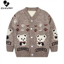 New 2020 Kids Children Cardigan Sweater Autumn Winter Boys Girls Cartoon Bear V-neck Button Knitted Sweaters Tops Clothing 2016 new fashion girls sweaters 3 10years children sweater cartoon sweaters 1673