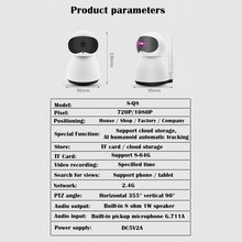 S-Q8 Smart Wireless Wifi 1080P HD Night Vision Mobile Phone Remote Camera  Home Security Camera Video Surveillance Cloud dc s1 new solar mobile phone remote wifi monitoring smart security 1080p hd night vision camera wireless camera