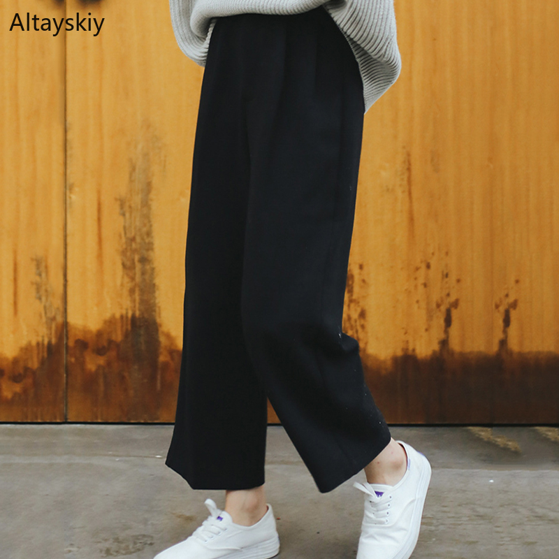 Pants Women Solid High Waist Trousers Pleated Loose Casual Elegant Womens Korean Style Chic School Daily Girls Wide Leg Ulzzang