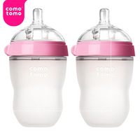 American Style Korean style Comotomo Can Feeding Bottle Pacifier Silicone Wide Caliber 150ml250ml