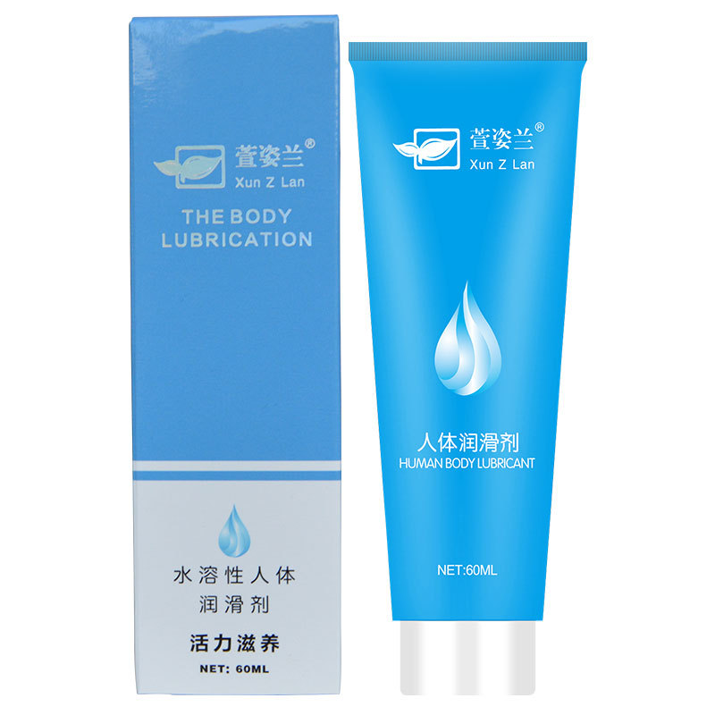 Zi Xuan Blue Water-Soluble Wire Drawing Lubricant Passion Lubricating Oil Intercourse Fun Adult Products